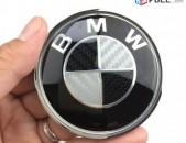 BMW Carbon Emblem 82mm (սև ու սպիտակ) ՆՈՐ