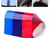 BMW M Drosh Bmw Nakleyka drosh M Color 2M X 15CM Jradimackun