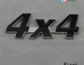 4X4 Emblemner 4x4 logo Nikelapat tareber guyneri (metaxakan)