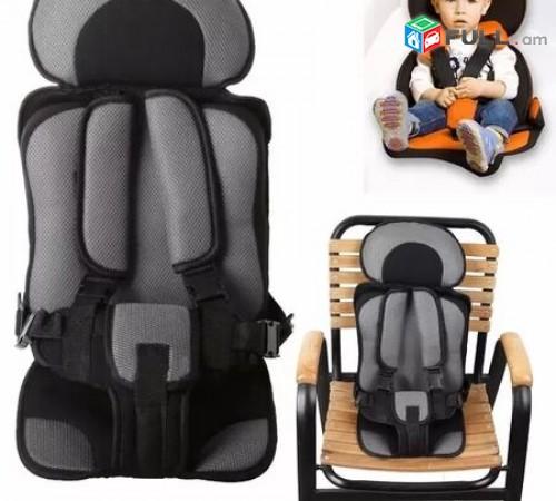 Ավտոմեքենայի Մանկական Նստատեղ Car Seat mankan nstatex (տարբեր գույների) (ՆՈՐ)