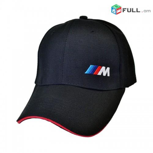 BMW M Գլխարկ (Նոր) Ավտո Սթայլ