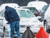 Ավտո Աքսեսուար Մեքենայի Ապակիների Ձյան ու Սառույցի Մաքրիչ Auto Style
