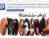 Տղամարդու Կաշվե (միայն) կաշի կոշիկ