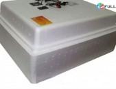 INKUBATOR 104 ձվի / 12 V + Թվային ցուցիչ + Լորի և Հնդկահավի Решетка Инкубатор