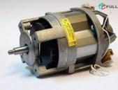 Շարժիչ Էլեկտրական Мотор
