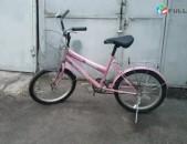 Велосипед Հեծանիվ