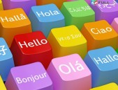 Թարգմանություններ - translations - переводы ԲՈԼՈՐ ԼԵԶՈՒՆԵՐՈՎ