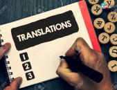 Կատարում եմ թարգմանություններ