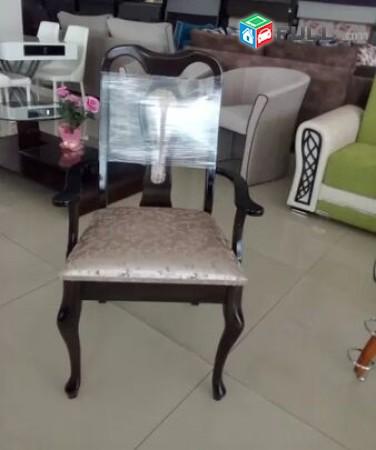 1 սեղան, 2 բազկաթոռ և 6 աթոռ (արտադրողից)