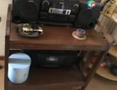 Մատուցարան-սեղան անիվներով, ռումինական