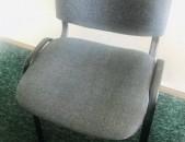 Գրասենյակի աթոռներ, 2-Հատ