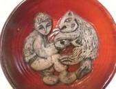 Կերամիկական ափսե ՓՈՔՐ ՄՀԵՐ, 1980-ական թվերի