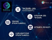 Govazd / Reklam / Banner / Org apaki / PVX / Ofset / Laynaformat