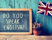 Անգլերենի պարապմունքներ բոլորի համար