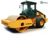 LIUGONG, CLG612H, կատոկ, каток, գլդոն, roller, լիուգոնգ