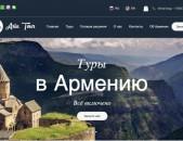 Web Kayqeri patrastum naxagcum (design) Վեբ կայքերի պատրաստում և նախագծում
