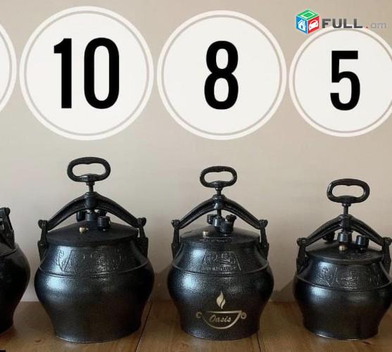ԱՖղանական Կաթսաներ 5, 10, 15 լիտր