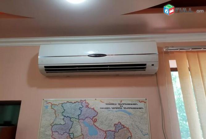 Գրասենյակային տարածք վարձով առանց միջնորդ / Grasenyakayin taracq vardzov aranc m
