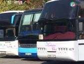 Պատվերով տուրիստական ավտոբուսներ / Patverov turistakan avtobusner