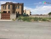 G1 Silikyan H2 հող հողատարածք գ1 սիլիկյան հ2