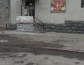 Vardzov taracq, veranorogvac / / 32qm