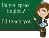 Անգլերենի դասապատրաստում