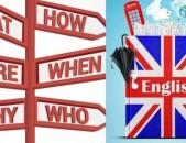 Անգլերենի մասնավոր դասընթացներ