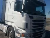 Scania R480 2013թ. Գինը Երևանում մաքսազերծված
