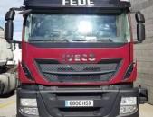 Iveco Stralis 460 2013թ. Գինը Երևանում մաքսազերծված