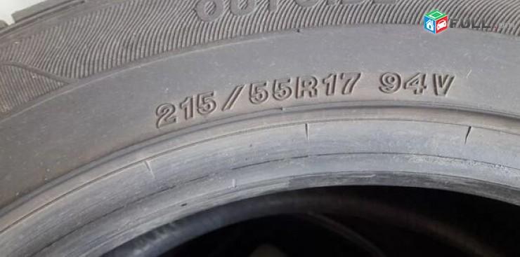 215 55 17 GOOIDYEAR JAPONAKAN gerazanc vijak 2hat texadrum anvjar