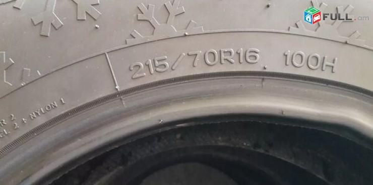 215 70 16r 90% vsezon m + s 4hat texadrum anvjar