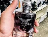 Phantom Collection Luxury