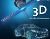 3D Голограмма рекламный дисплей светодиодный вентилятор