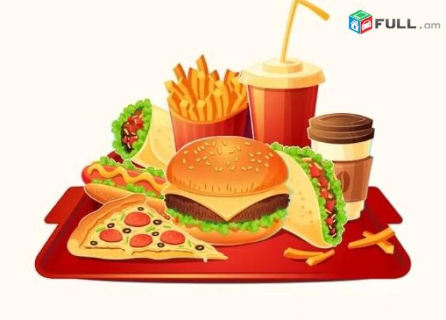 Գործող բիզնԵս FAST FOOD