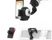 Держатель HAMA Universal Smartphone Holder Kit