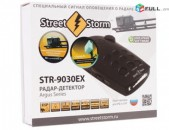 Радар-детектор Street Storm STR-9030EX GL անտիռադար