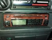 Mag disk fm radio
