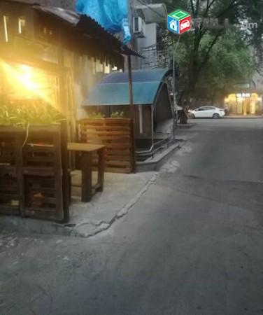Restoran. caffe. Gorcox poqr kentron kalian Tumanyan15 kino Moskvayi harevan. 70