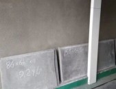 Azbesti lister