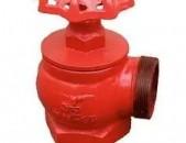 Вентиль пожарный угловой латунный ду50
