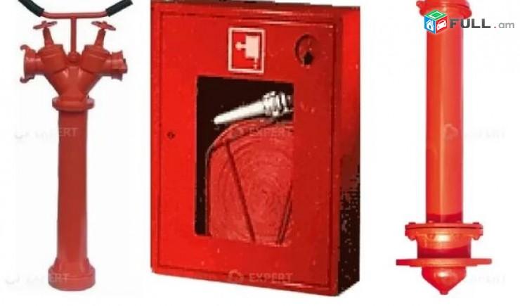 Հակահրդեհային սարքավորումներ (Hidrant krakmarich hakahrdehain arkx) ANMIJAPES NE