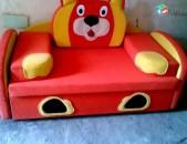 Детские диваны (малютка)