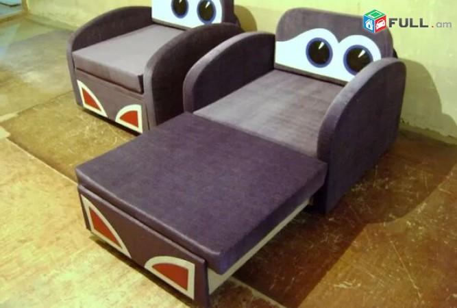 Детское кресло кровать тачка