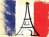 Ֆրանսերենից բոլոր լեզուներ և հակառակը թարգմանություններ
