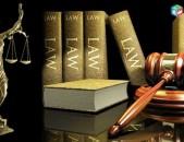 Փաստաբանական ծառայություններ