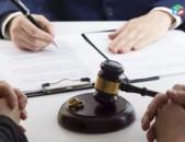 Փաստաբանական գրասենյակ, իրավաբանական ծառայություններ, անվճար խորհրդատվություն