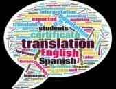 Թարգմանություններ, արագ, մատչելի, որակով