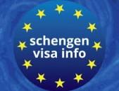 SHENGEN VISA Շենգեն վիզայի աջակցություն