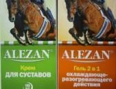 Ալեզան алезан alezan, ձիու գել