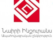 Apahovagrutyun Nairi insurance APPA
